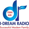 I Dream  1044 AM
